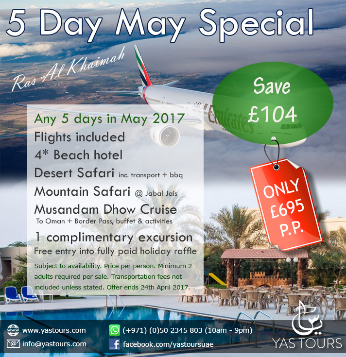 Full holiday package may 2017